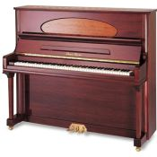 Click to get a closer view of this Pearl River Piano!